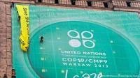 Неквапна кліматична політика України: підсумки саміту у Варшаві