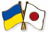 ukraine-japan