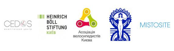 logos-transport